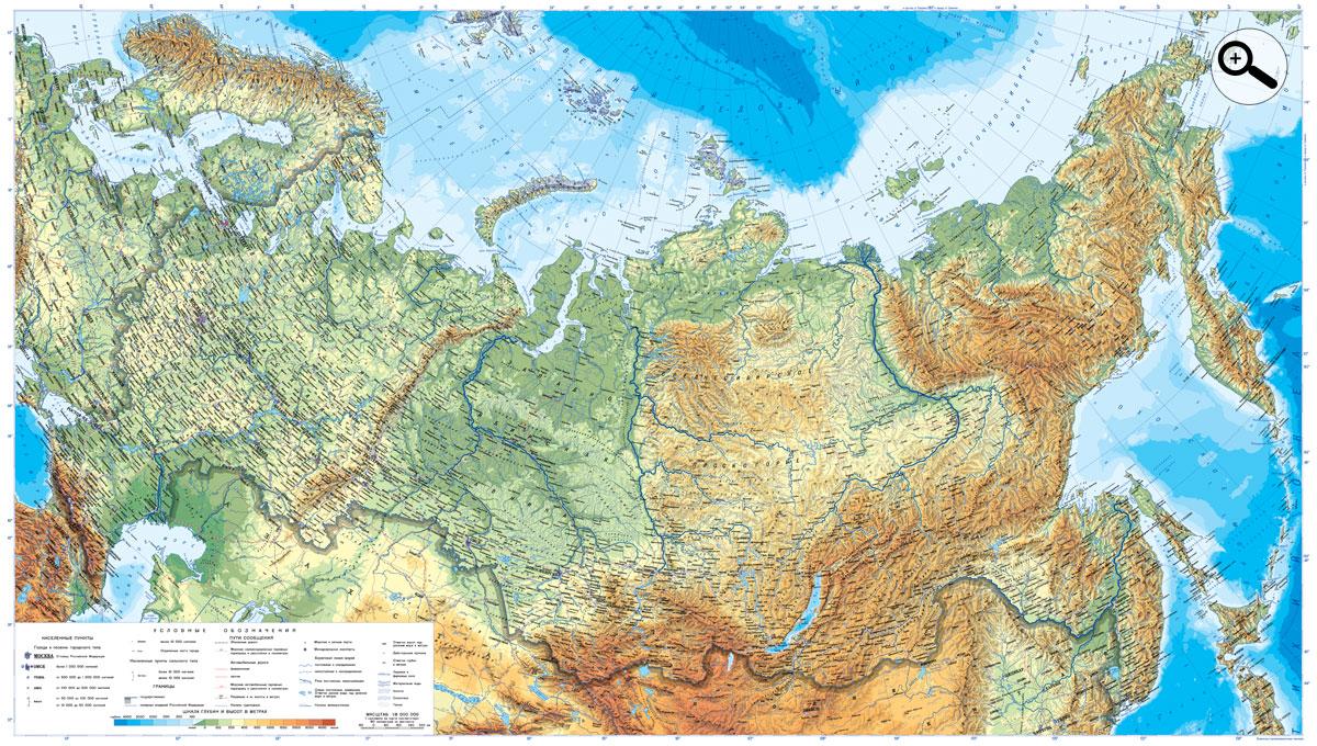 Физическая карта России с разрешением 10350 на 5850 пикселей